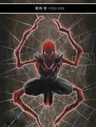 究极蜘蛛侠V2