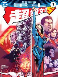 超级女侠V1