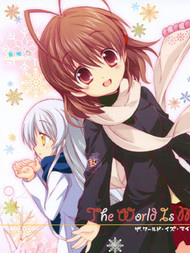 (C81) The World Is Min
