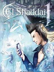 El Shaddai ceta