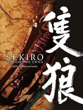 SEKIRO - SHADOWS DIE T