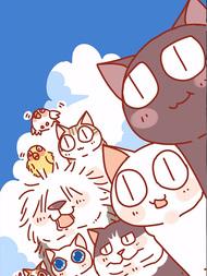 猫咪甜品屋