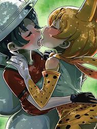 KISS MY FRIENDZ