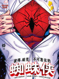 彼得·帕克:不可思议的蜘