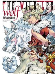 THE WILD LEG wolf