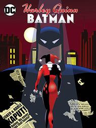 哈莉奎茵与蝙蝠侠